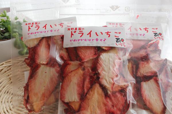 ドライイチゴ商品画像